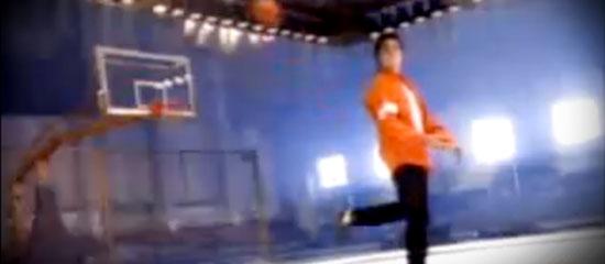 Michael Jackson's Trick Kickshot